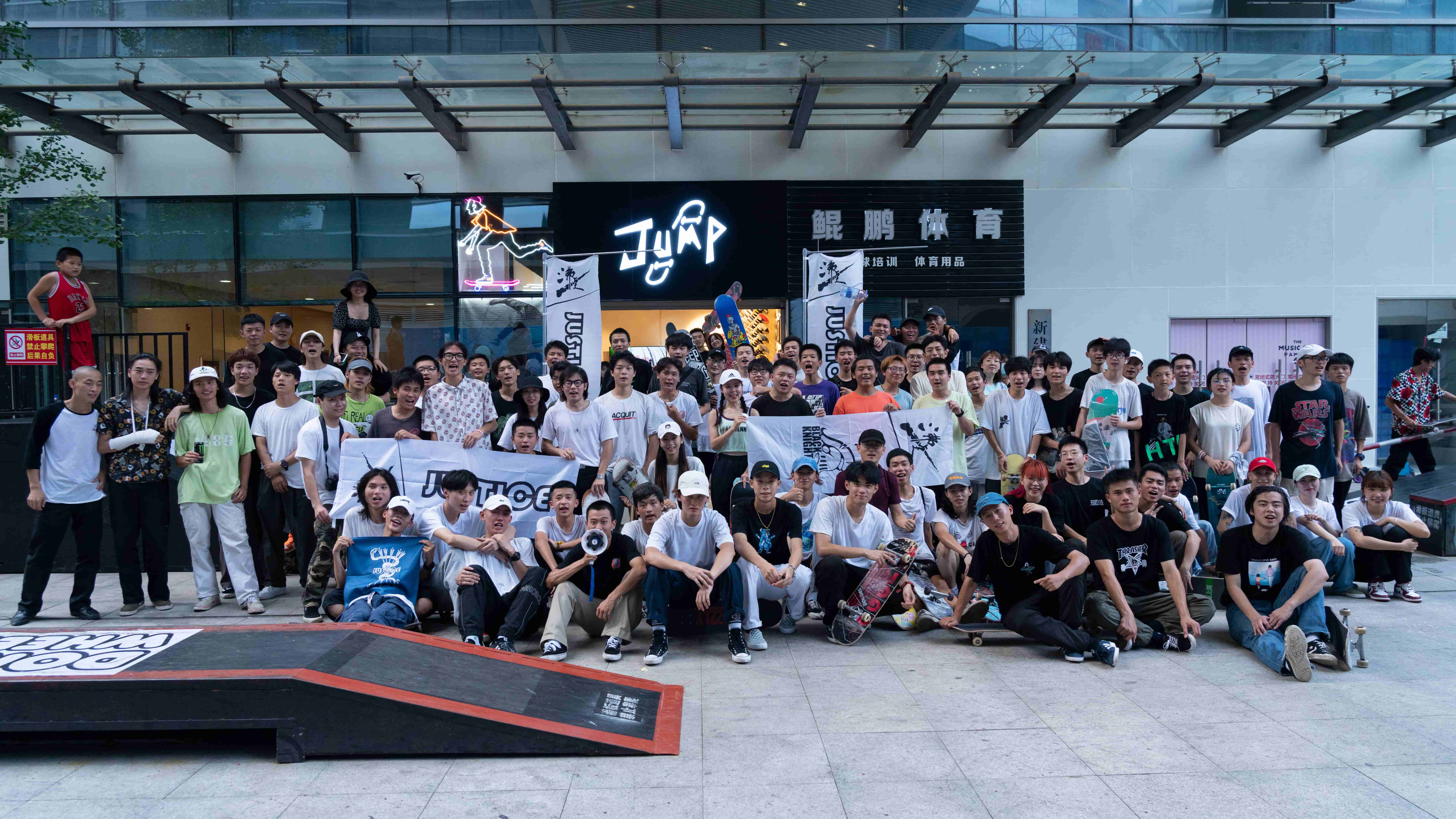 Skate and Brave | Black Knight X Jump skate shop Collabration!(图7)