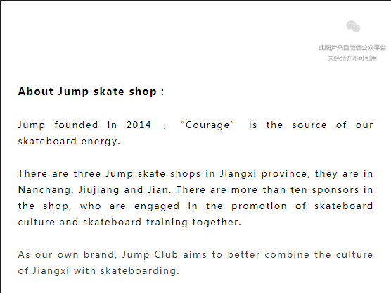Skate and Brave | Black Knight X Jump skate shop Collabration!(图11)